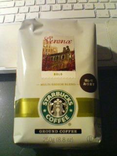 スタバのレギュラーコーヒー