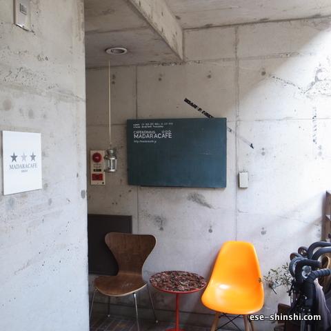 入り口-マダラカフェ