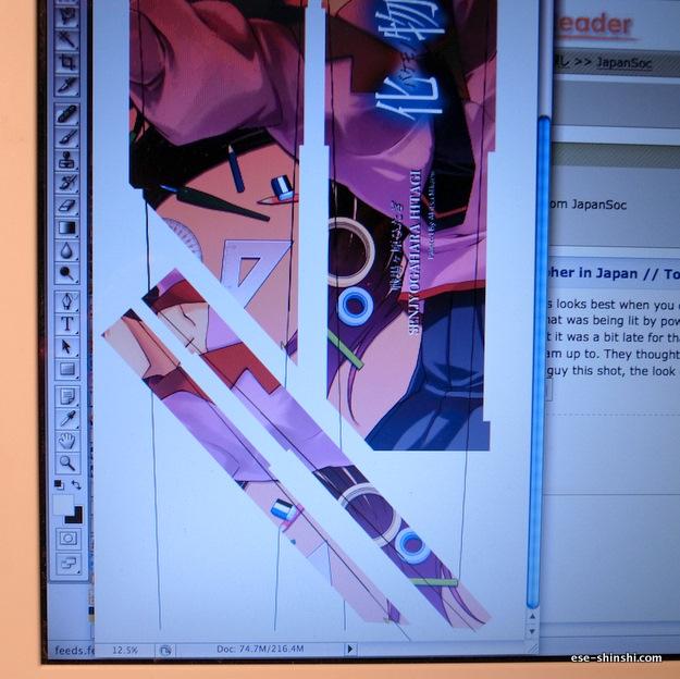 痛板デザイン検討01